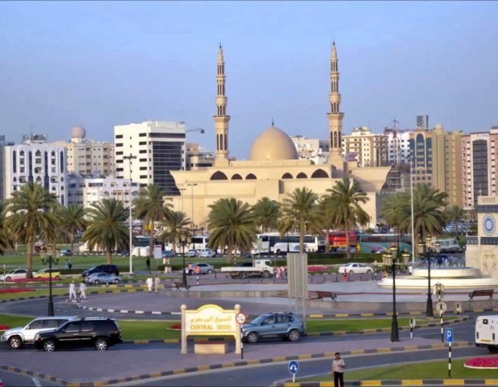 Ajman Sharjah City Tour