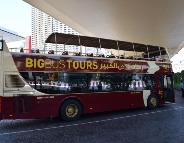 Big Bus City Tour Dubai