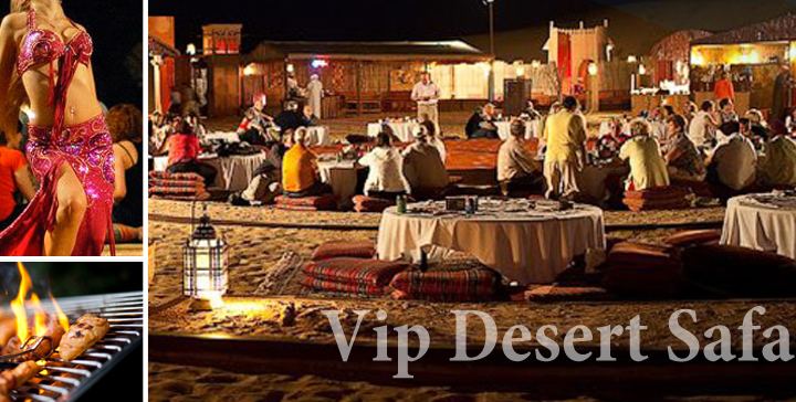 Dubai Desert Safari VIP Tours
