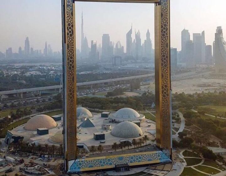 Dubai Frame Ticket Booking
