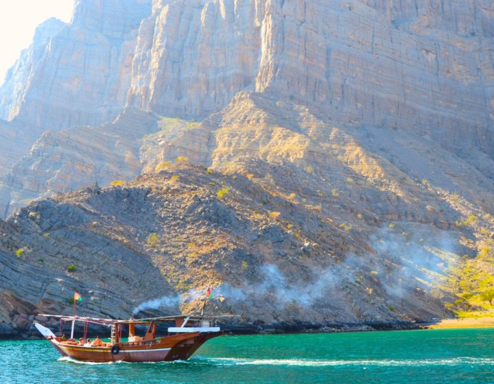 Oman Musandam Tours