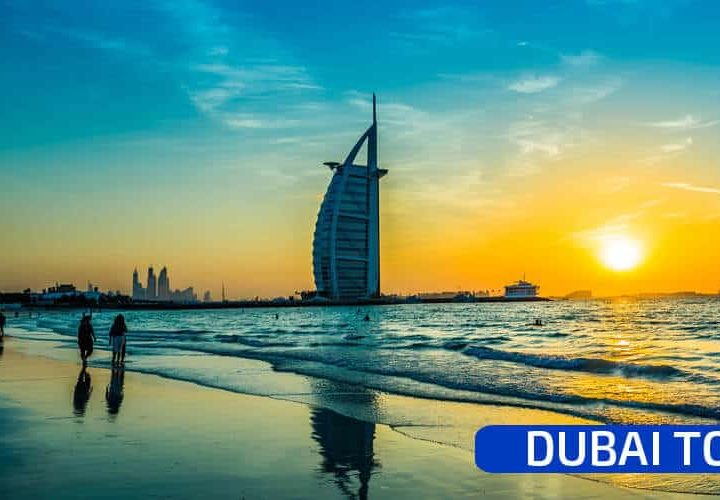 Dubai Tour Packages