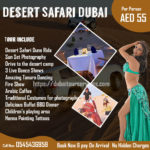 desert-safari-Dubai-Deals